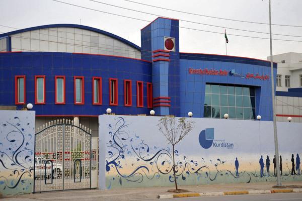 Erbil'de Kürtçe ve İngilizce ders verilen Kürdistan Üniversitesi.jpg