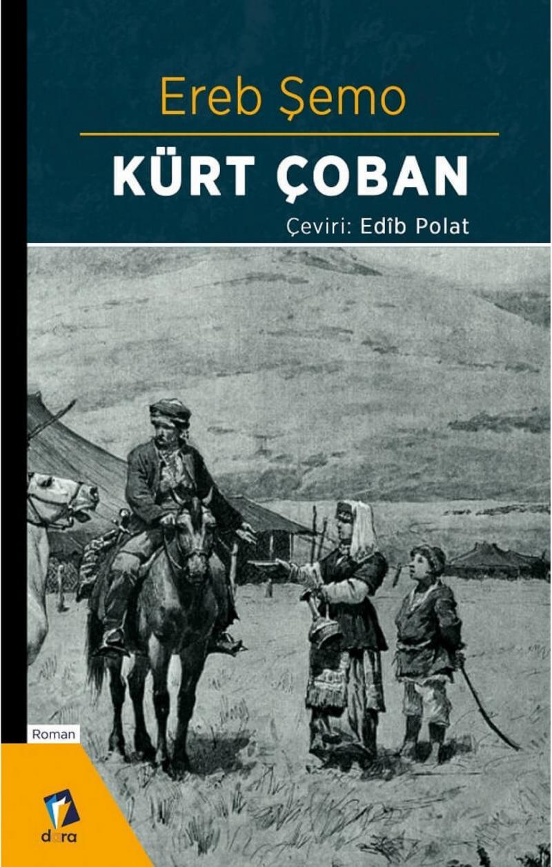 İlk Kürtçe roman-Şivanê Kurd (Kürt Çoban).jpg