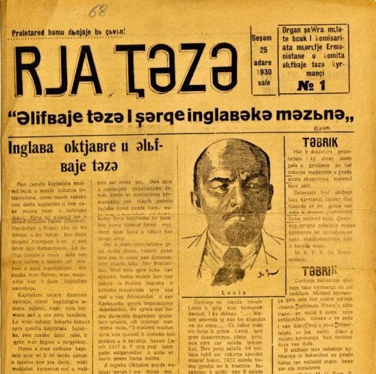 Latin harfleriyle Kürtçe yayınlanan Riya Tezê, Erivan_.jpg