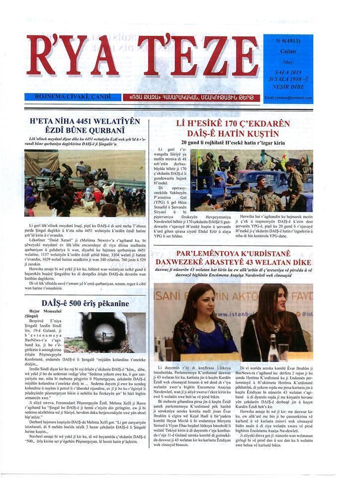 Riya Teze gazetesinin 5 Mayıs 2015 tarihli nüshası.jpg