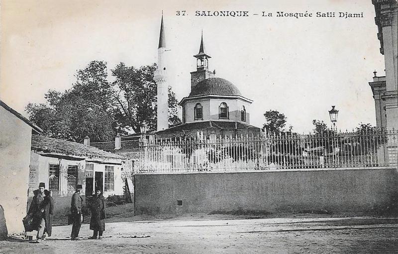 Selimpaşa Camisi.jpg