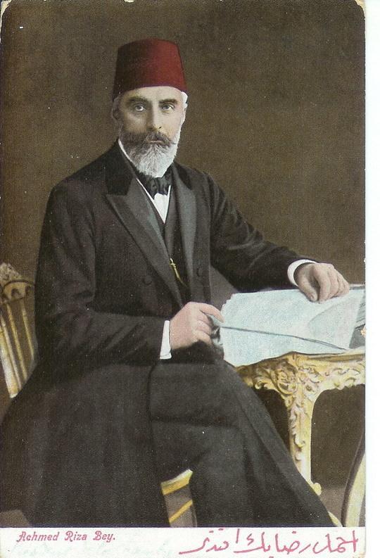 Ahmed Rıza.jpg