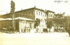 Ankara Erkek Muallim Mektebi.jpg