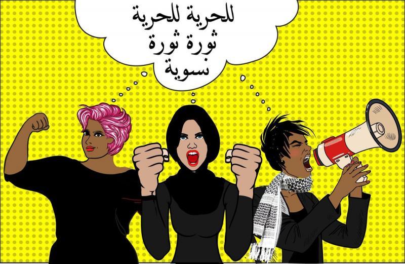 Özgürlüğe, kadın devrimine şiarı.jpg