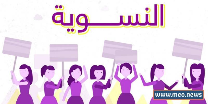 Üç kadın yazarın kaleme aldığı Feminist Manifesto afişi (1).jpg