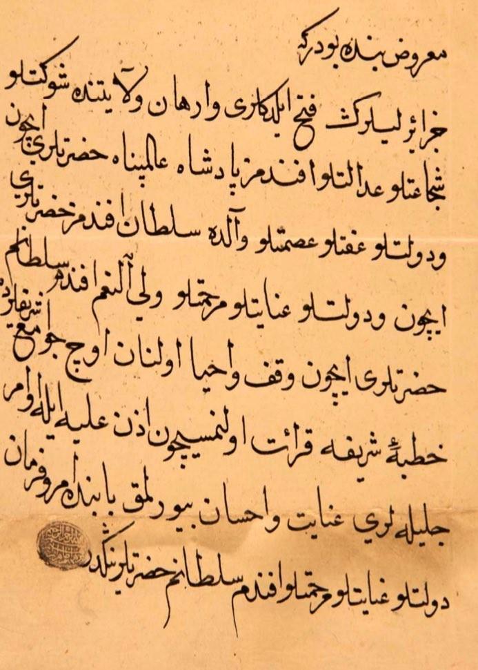 Osmanlı Cezayir halkını unutmadı.jpg
