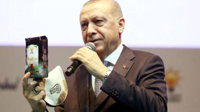 cumhrubaskanı-erdogan-ın-baslattıgı-keyıf-cayında-carpıcı-detay.png