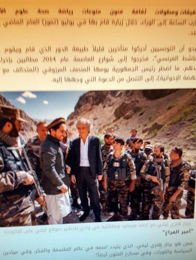 Fransız sağcı filozof  Bernard Henry Levi, Ahmed Mesud ile görüşüyor. Pençşir bölgesi.jpg