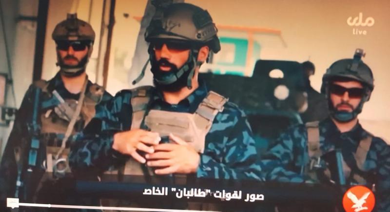 Taliban özel kuvvetleri.jpg