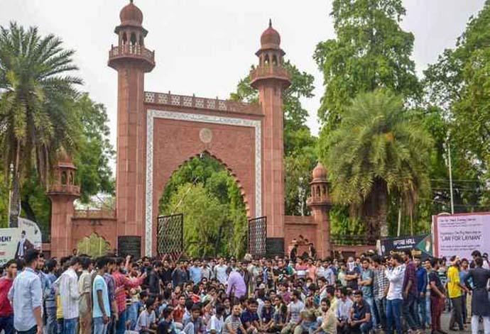 Aligarh Müslüman Üniversitesi. Kaynak-twitter.jpg