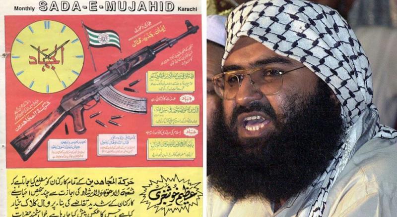 Pakistanlı Cihatçı Mesud Azhar'ın çıkardığı sitenin adı Sada-e Mujahid yani Mücahitlerin Sesi-Kaynak-BBC bülteni.jpg