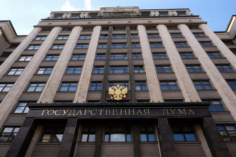 russia-state-duma-afp.jpg