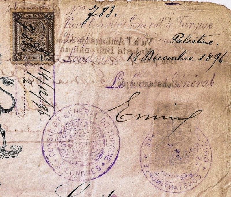 Filistin için düzenlenmiş Osmanlı Vizeli 1896 İngiliz Passportu.jpg
