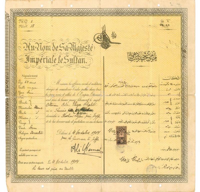 Osmanlı Pasaportu.jpg