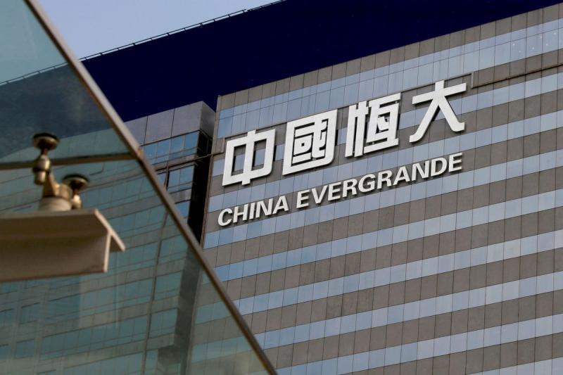 Çin Evergrande AFP