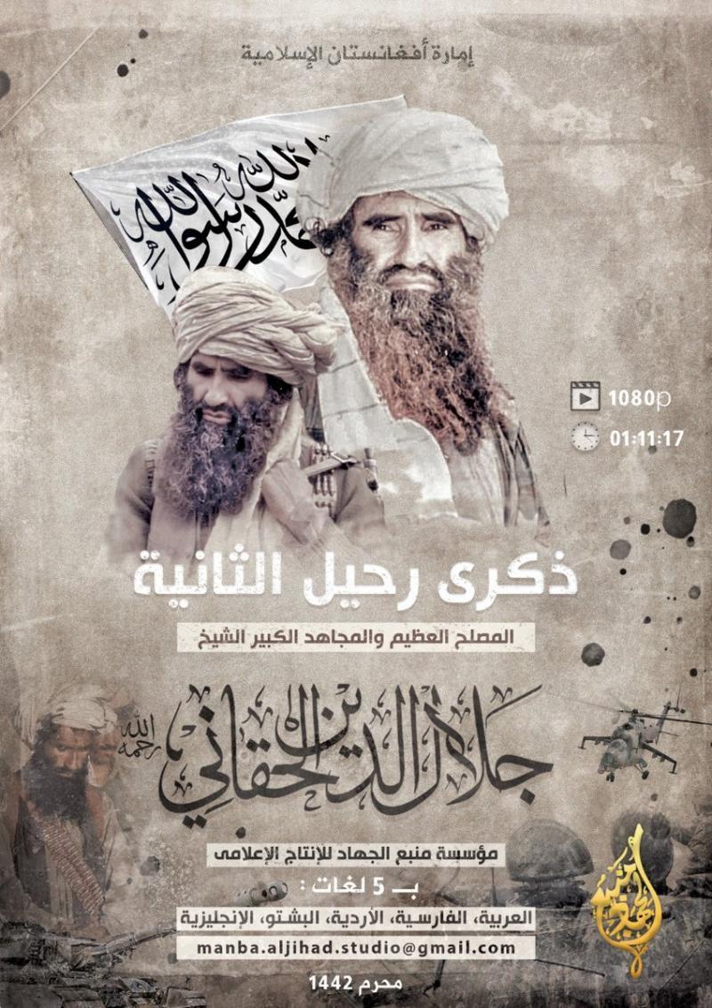 Celaluddin Haqqani hakkında çekilen bir belgeselin afişi.jpg