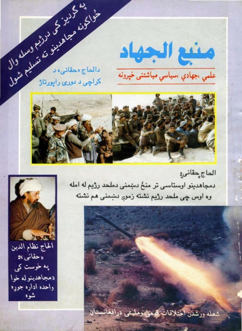 Cihad Pınarı dergisinde Haqqani cemaati.jpg