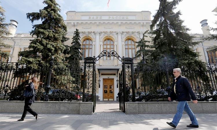 Rusya Merkez Bankası Reuters