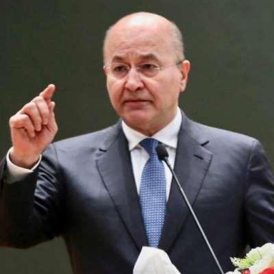Irak Cumhurbaşkanı Kürt Behram Salih'in makamından, Konferans kararlarını kınama açıklaması geldi.  .jpeg