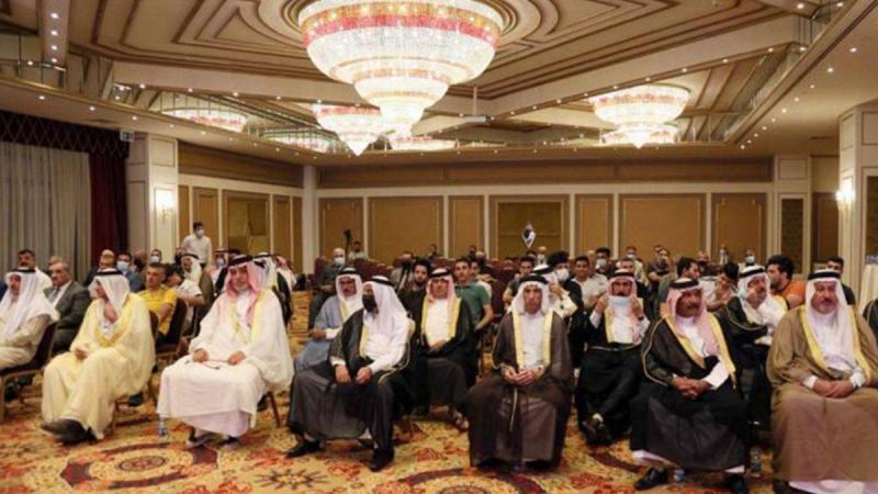 Irak karıştıran konferans.jpg