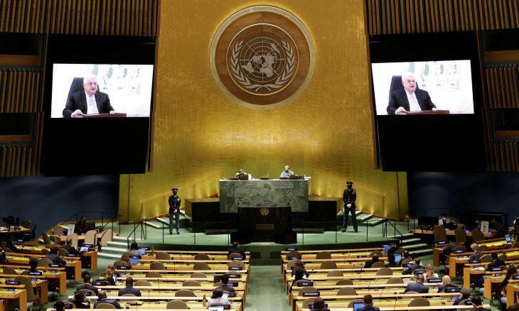 Filistin Başkanı Mahmut Abbas'ın BM'deki konuşması-Kaynak, El Quds El Arabi gazetesi_.jpg