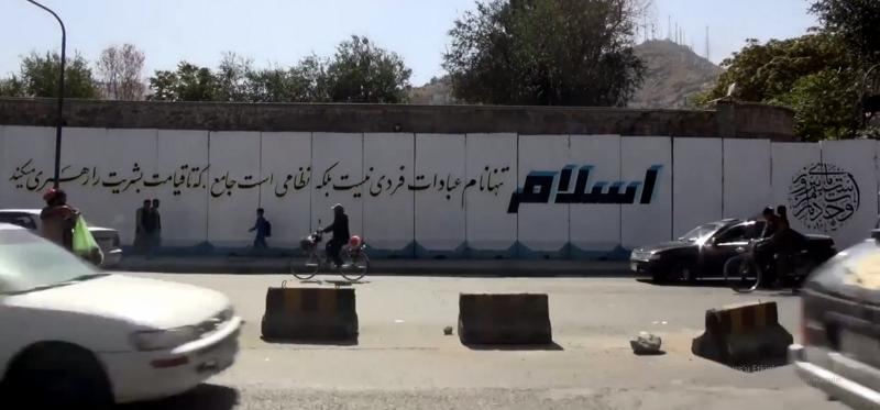 Taliban  (4).jpg