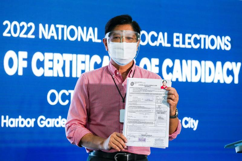 Ferdinand Bongbong Marcos Jr - reuters.jpg