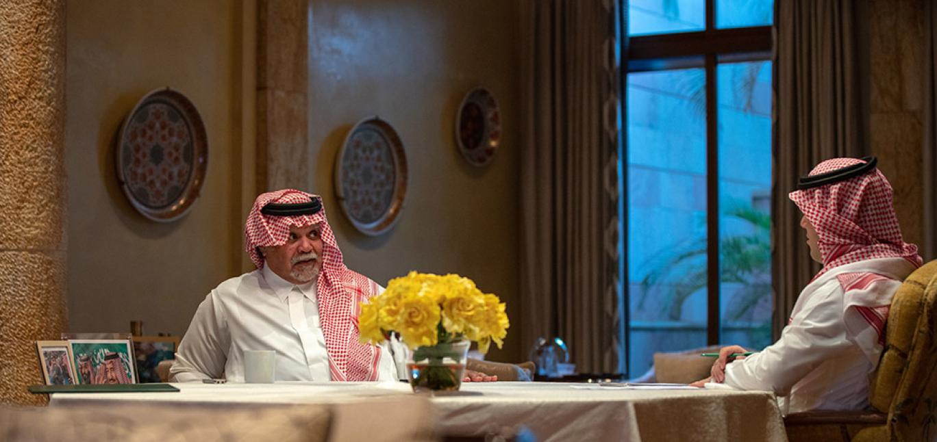 prens-bender-bin-sultan2.jpg
