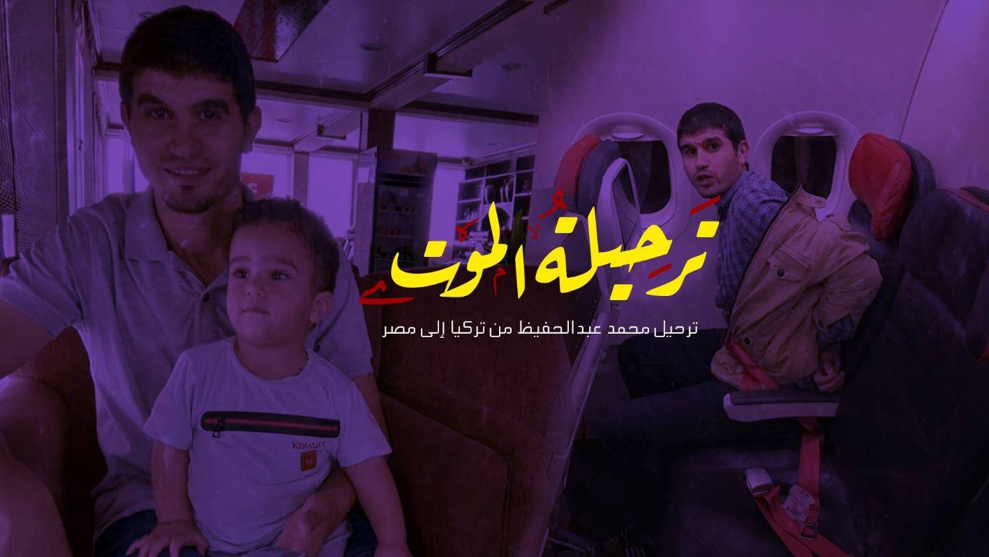abdulhafiz facebook