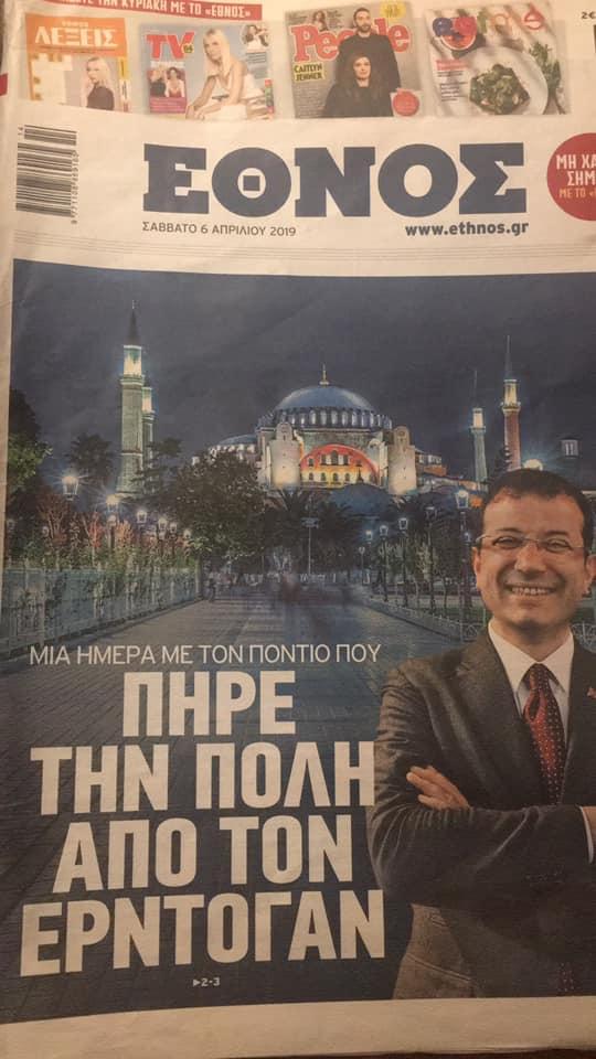 haber sayfa 2.jpg