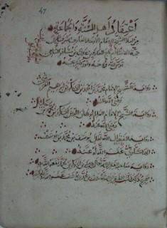 yezidilik (8).jpg
