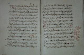yezidilik (9).jpg