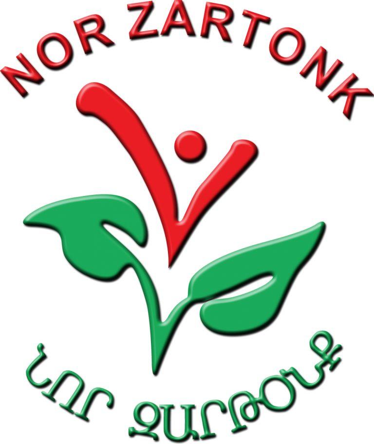 norzartonk-logo.jpg