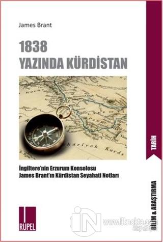 James Brant - 1838 Yazında Kürdistan.jpg