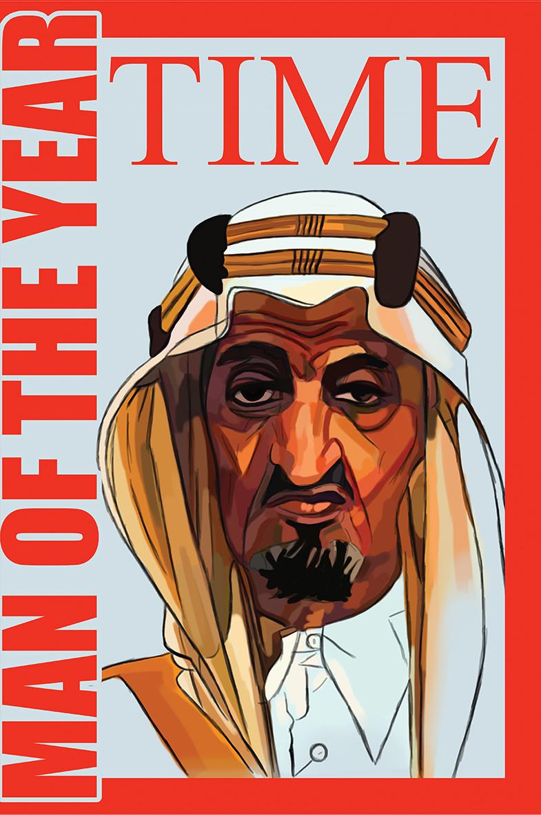 Faysal Bin Abdülaziz Time.jpg