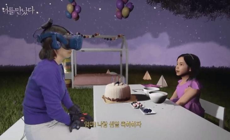 Sanal gerçeklik Güney Kore anne ve kız Twitter.jpg
