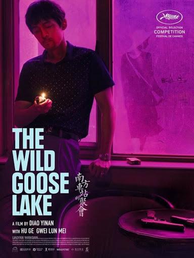 The Wild Goose Lake.jpg