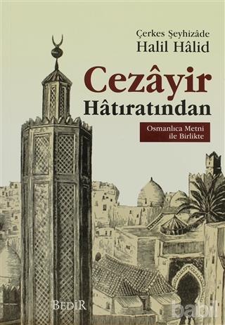 Halil Bey Kitabı-Cezayir Hatıratı.jpg