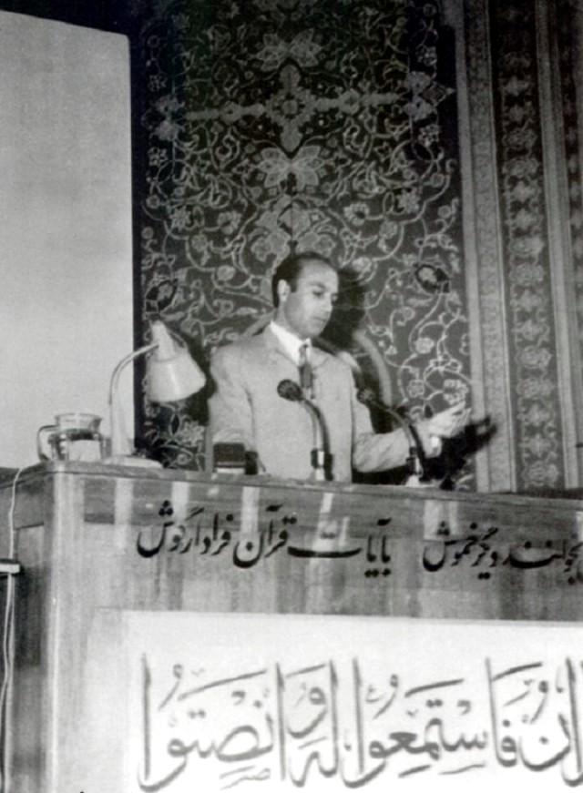 Ali Şeriati (1).jpg