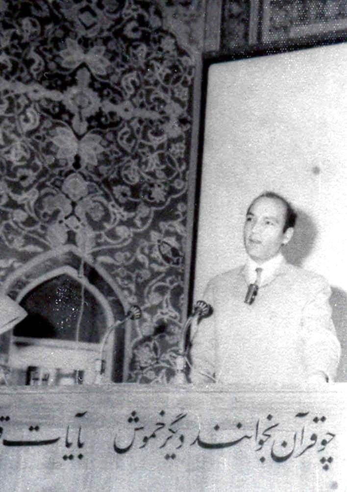 Ali Şeriati (3).jpg