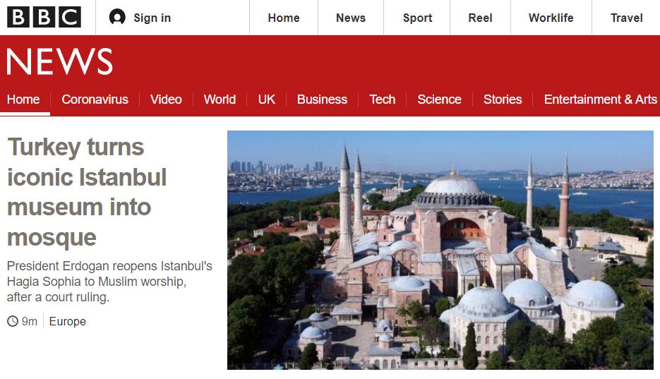 bbcScreenshot.png