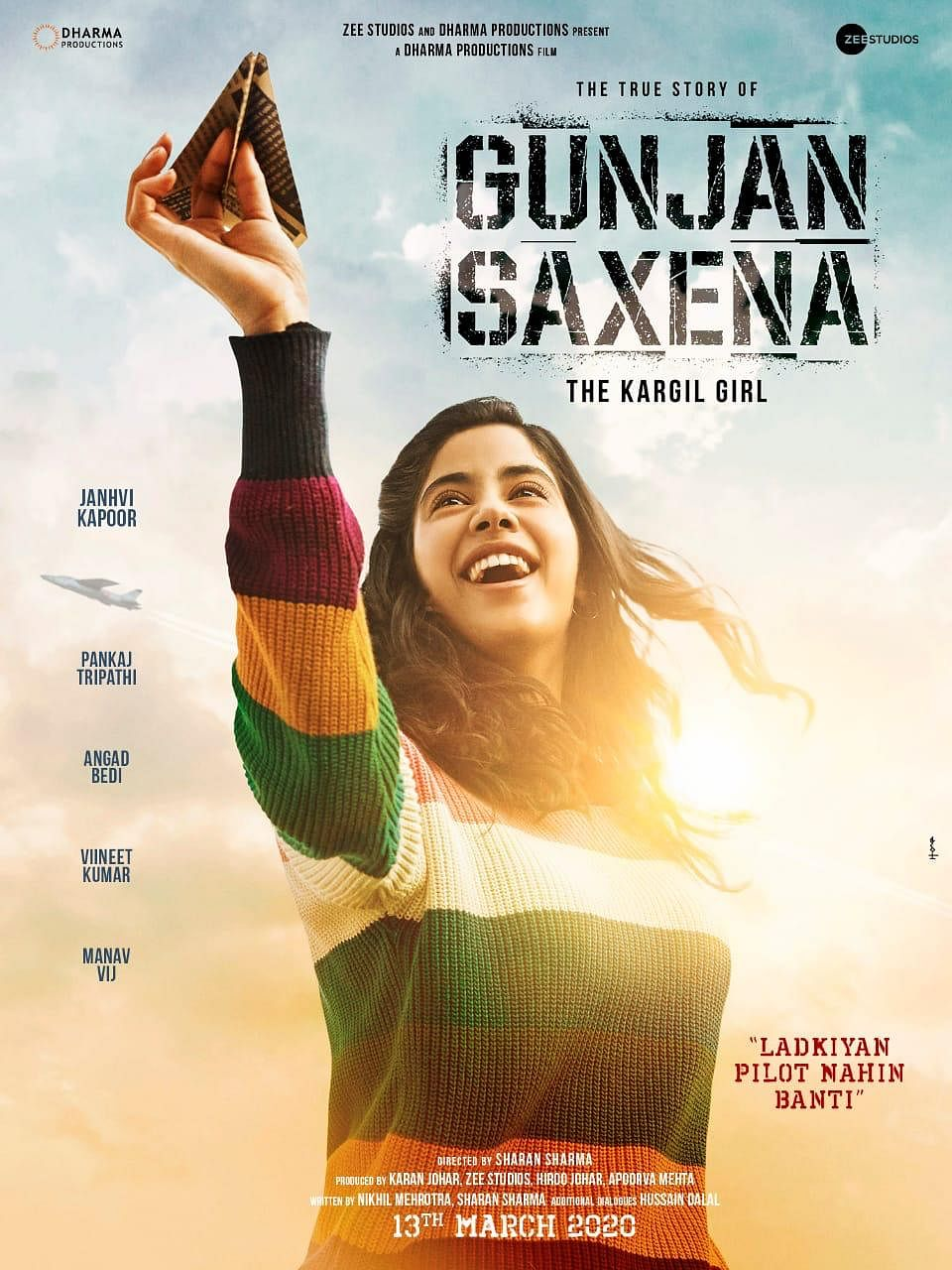 Gunjan Saxena - The Kargil Girl.jpg