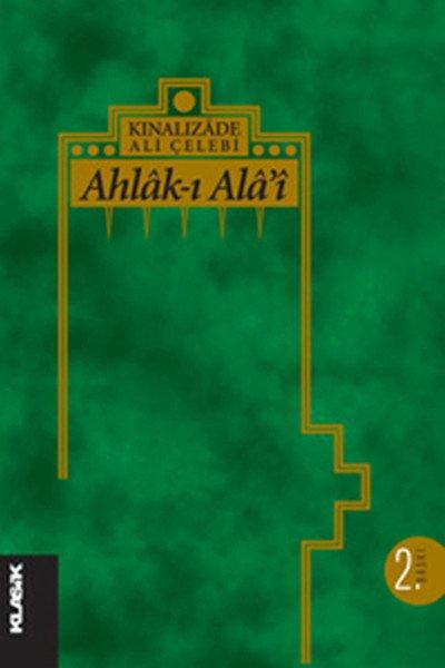 Kınalizâde Ali Efendi Ahlak-ı Alai.jpg