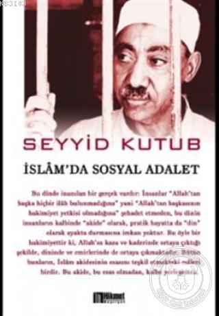 İslam'da Sosyal Adalet.jpg