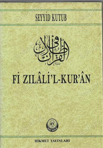 Fi Zılâli'l Kuran.jpg