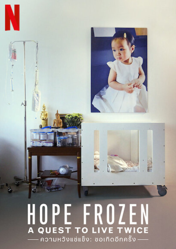 Hope Frozen - A Quest to Live Twice.jpg