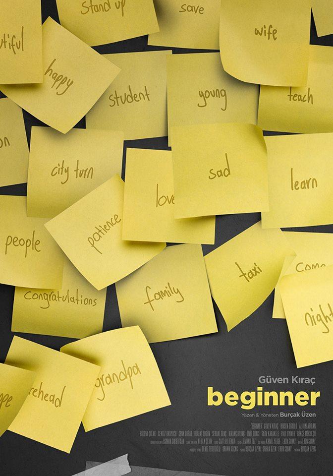 Beginner (7).jpg