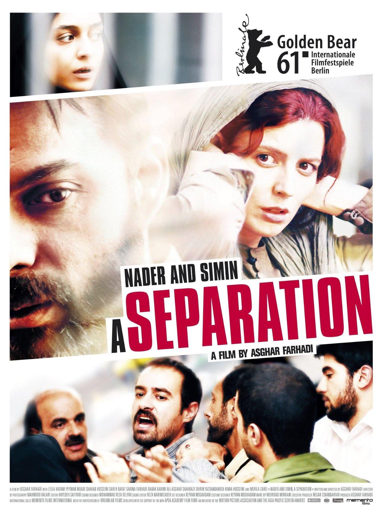 A Separation (Bir Ayrılık).jpg