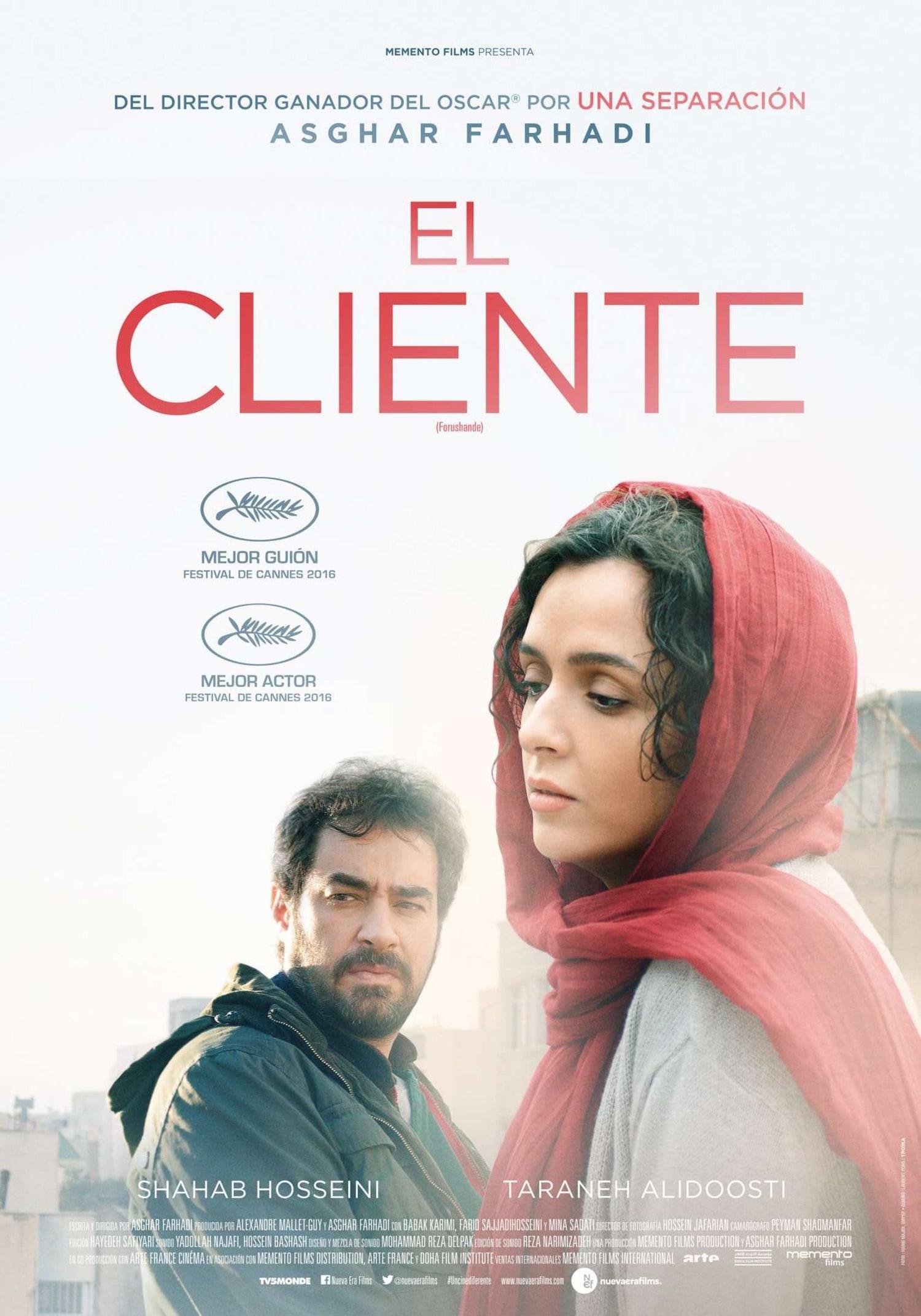 The Salesman - Asgar Farhadi.jpg
