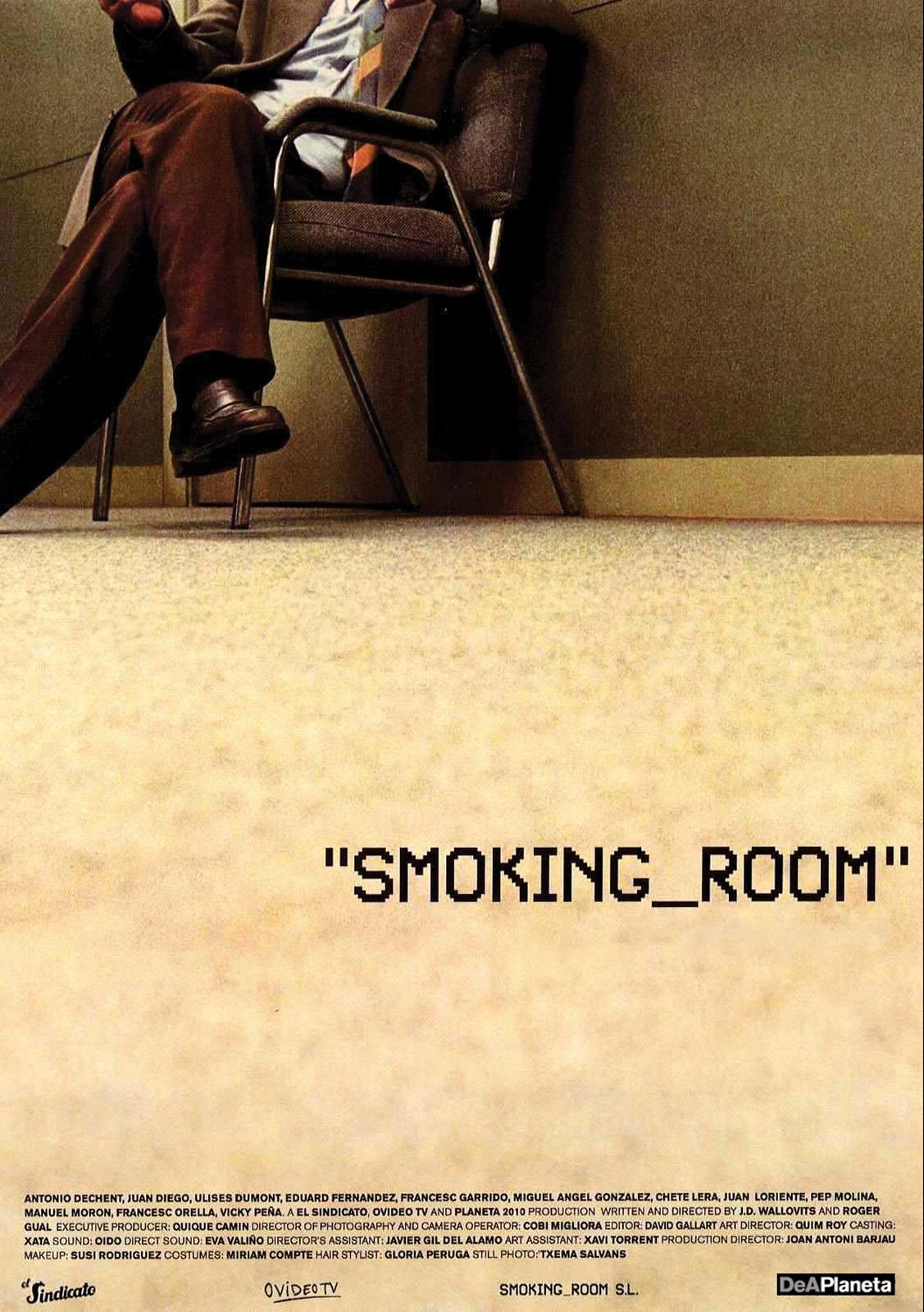 Smoking Room.jpg